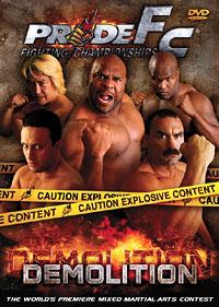 PRIDE 21 DVD