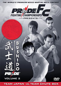 Pride Fighting Bushido Volume 2 DVD