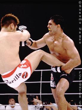 Minotauro vs. Kikuta by Susumu Nagao