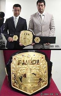 Pride belt