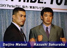 Daijiro Matsui/Kazushi Sakuraba