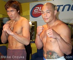 Yukiya Naito vs. Egan Inoue